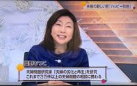 5/21土曜ニュースまるわかり
