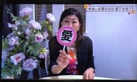 9/17土曜ニュースまるわかり!