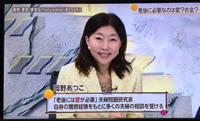 9/24土曜ニュースまるわかり!